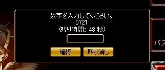 ログイン2