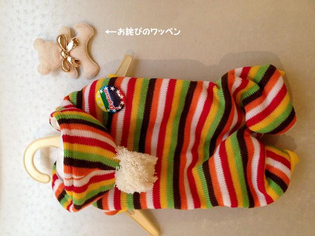 iphone20141343.jpg