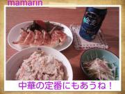 moblog_8b7a11d3.jpg