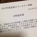 20140308_112309153_iOS.jpg