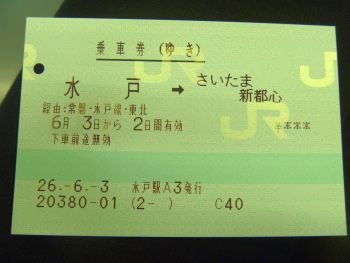 P1020953.jpg