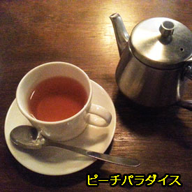20140315_143952.jpg