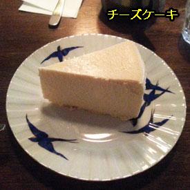 20140315_144741.jpg