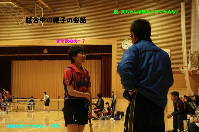 IMG_0992ー1