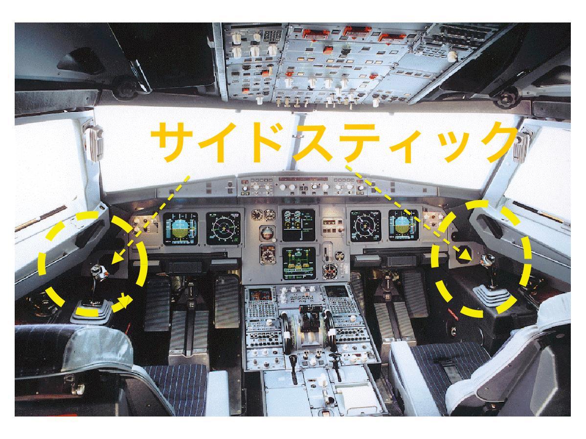 a320stickblog.jpg