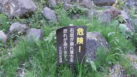 2013_05120092.jpg