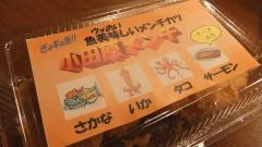 2013_05120278.jpg