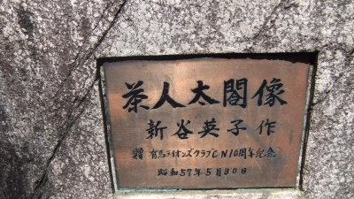2013_05120894.jpg