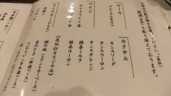 2013_05121127.jpg