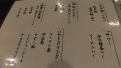 2013_05121131.jpg