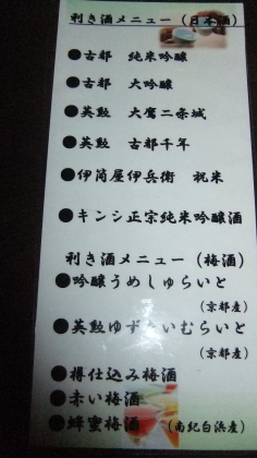 2013_05121206.jpg