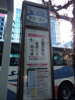 2014_01130029.jpg