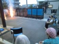 衣川夏祭り⑧