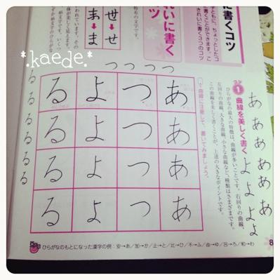 fc2blog_20140409173637a4c.jpg
