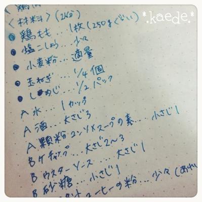 fc2blog_201404091759231ab.jpg