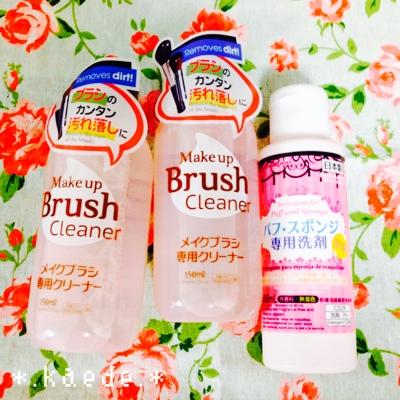 fc2blog_201407302236476ab.jpg