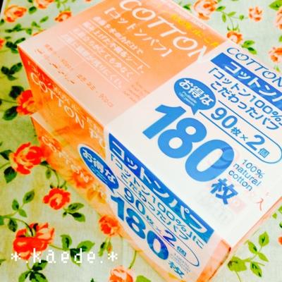 fc2blog_2014073022370545b.jpg