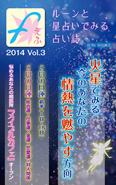 f_vol3_cover.jpg