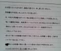 DSC_0229_20140825223442420.jpg