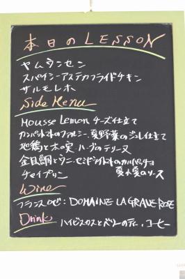 シシリー6・10