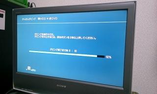 snap1171.jpg