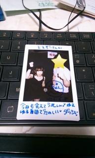 snap1179.jpg