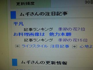 DSCN2480.jpg