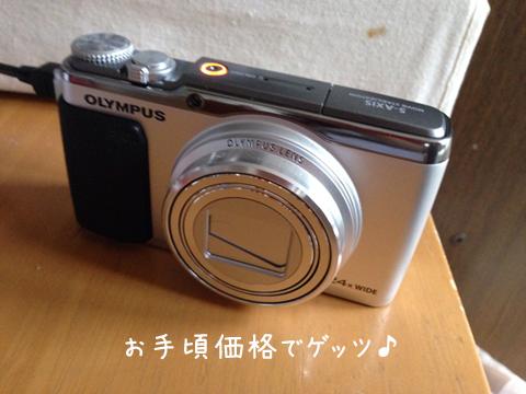 camera_201406092126223cb.jpg