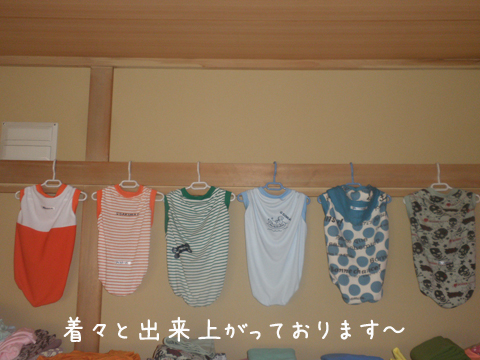 huku_20140603215128d8c.jpg