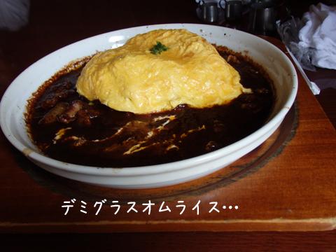 omuraisu_20140620013001e80.jpg
