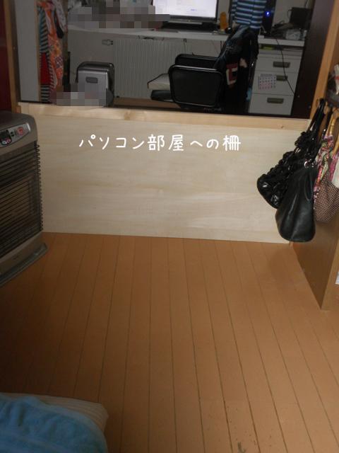 saku3.jpg