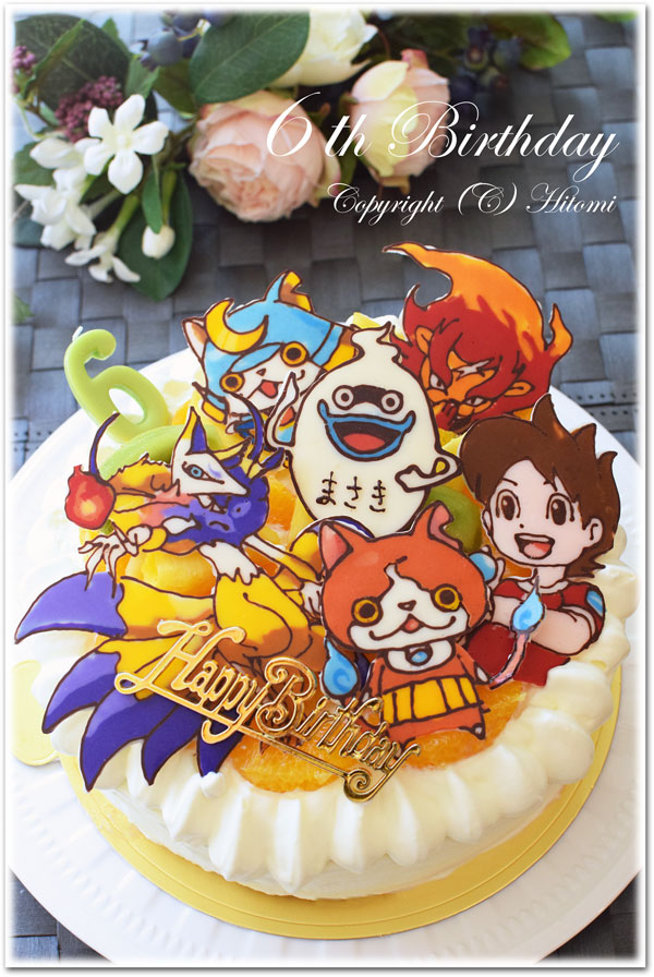 6歳の誕生日ケーキ♪