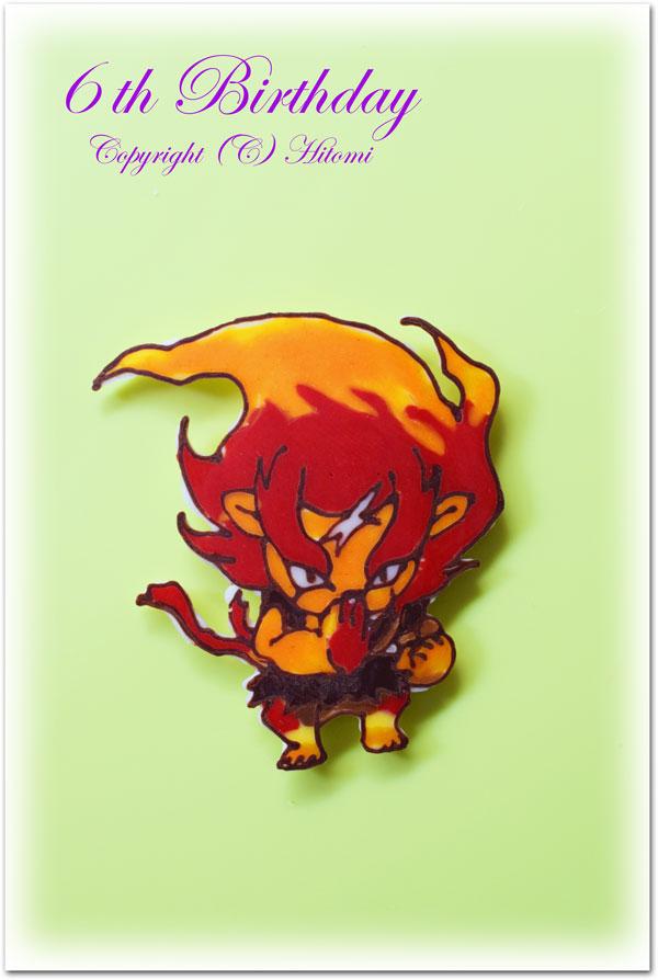 妖怪ウォッチ メラメライオン☆