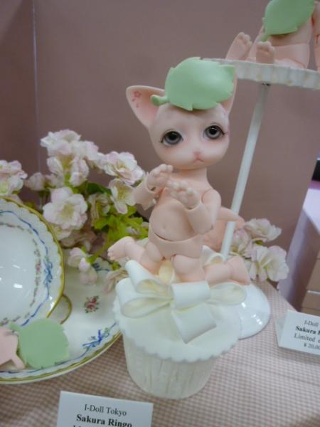 I・Doll VOL.40