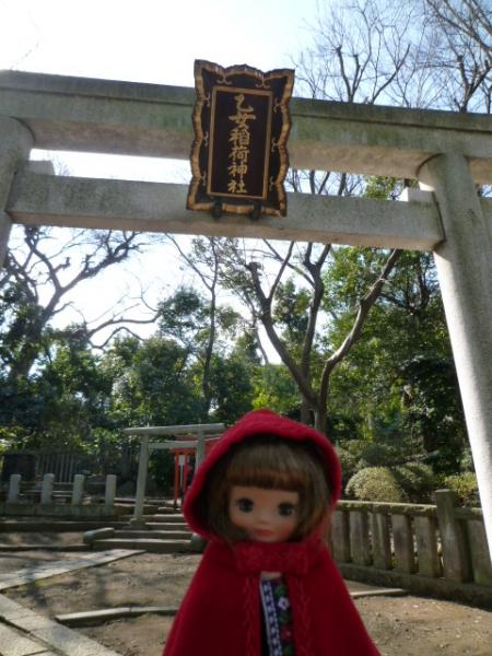 乙女稲荷神社♪