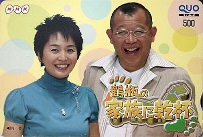 小野文恵さん