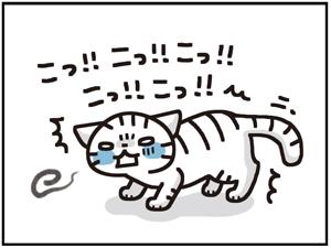 俊敏なおっさん3