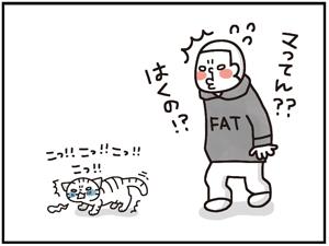 俊敏なおっさん4