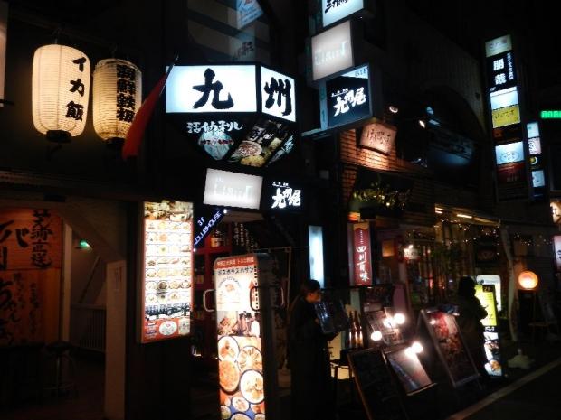 九州屋@新宿 (1)