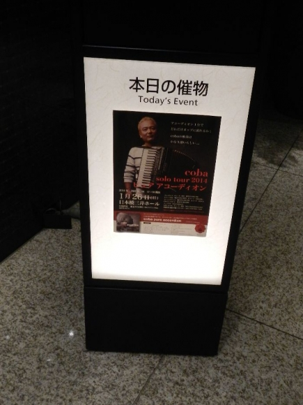三井ホール (1)