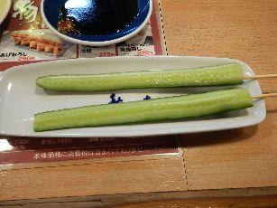 秋吉 (3)