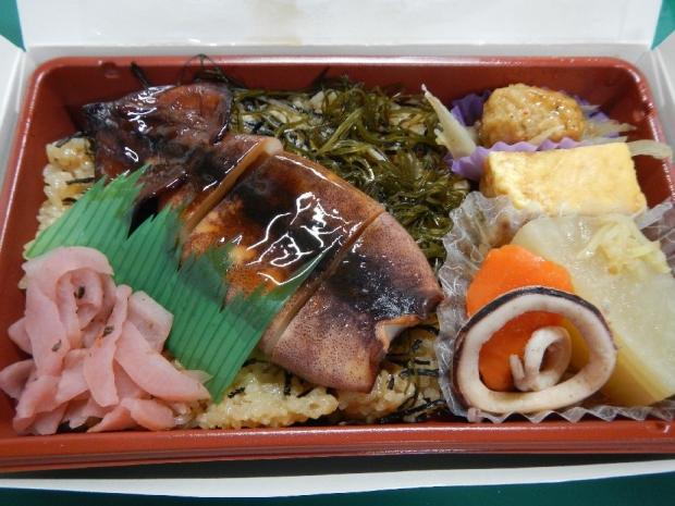 いかのポッポ焼き弁当 (3)