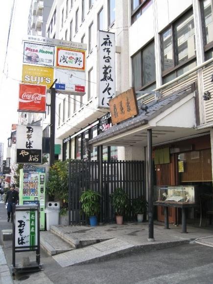 2-7麻布台藪そば (6)