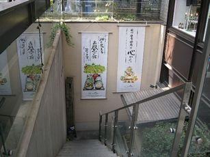 2-12野菜やメイ (7)
