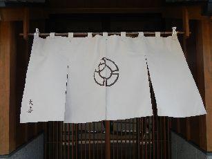宇治山田 大喜 (6)