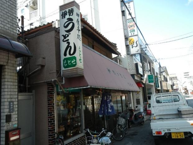 宇治山田 ちとせ (2)