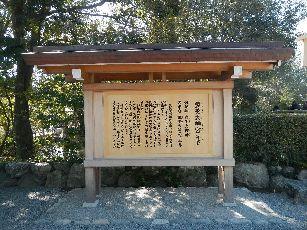 伊勢神宮 外宮 (2)