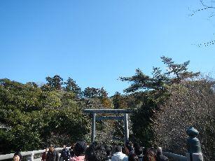 伊勢神宮 内宮 (3)