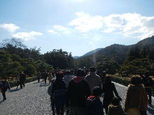 伊勢神宮 内宮 (4)