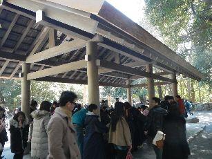 伊勢神宮 内宮 (6)